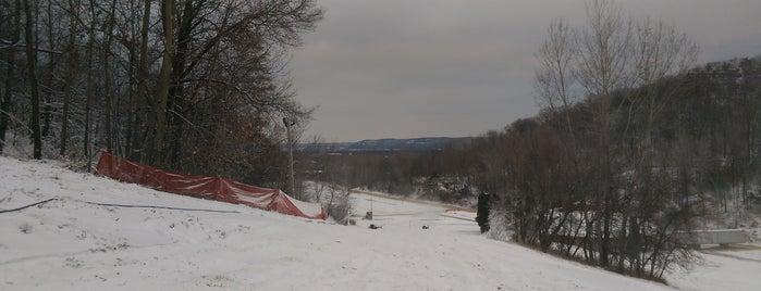 Coffee Mill Ski Area is one of Skiing in Minnesota.