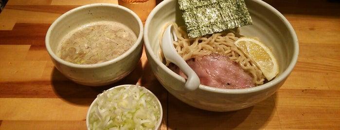 Magokoro Chubo is one of らめーん(Ramen).