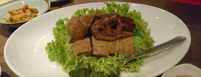 PUTIEN Restaurant 莆田菜馆 is one of Culiner.