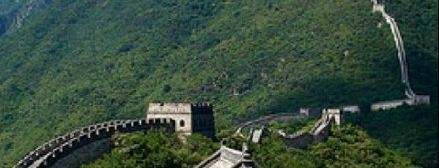 慕田峪长城 Great Wall at Mutianyu is one of ATW.