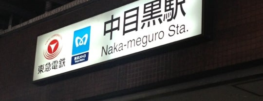 Naka-meguro Station is one of JR.