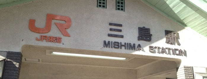 Mishima Station is one of JR.