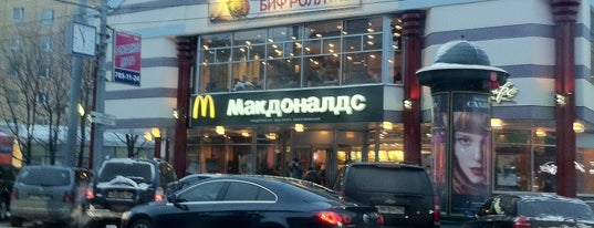 McDonald's is one of Caffe.