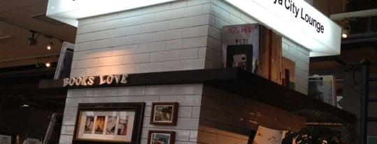 Shibuya City Lounge is one of 行った所&行きたい所&行く所.