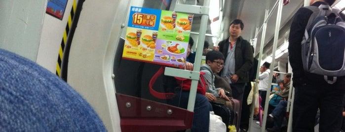 地铁黄边站 - Huangbian Metro Station is one of 廣州 Guangzhou - Metro Stations.