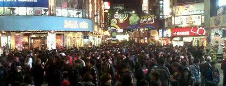 西門町 Ximending is one of Taipei 臺北市.