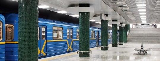 Станцiя «Голосіївська» / Holosiivska Station (223) is one of Київський метрополітен.