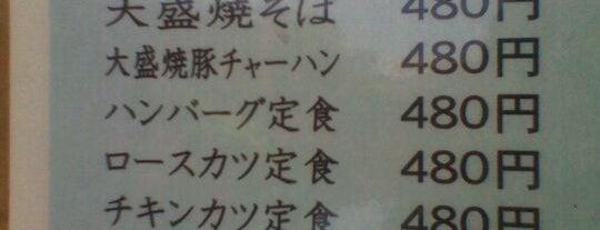 激安食堂 小林屋 is one of お食事処.