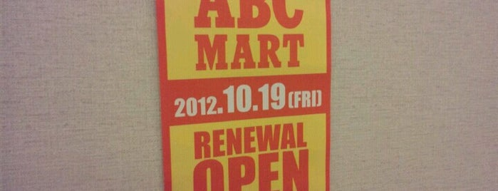 ABC-MART ららぽーと豊洲店 is one of .'s tips.