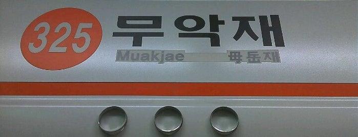 무악재역 (Muakjae Stn.) is one of Subway Stations in Seoul(line1~4 & DX).