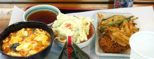 Juji-ya is one of Paris - Food.
