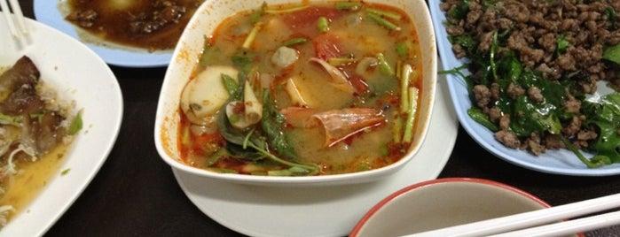 ข้าวต้มอารมณ์ดี is one of Phitsanulok.