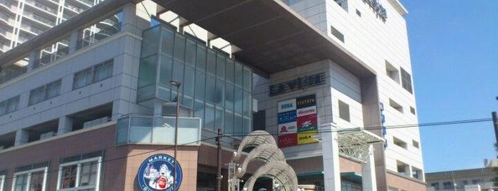 らびすた新杉田 (La Vista) is one of 横浜・川崎のモール、百貨店.