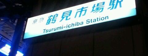 鶴見市場駅 (Tsurumi-ichiba Sta.) (KK28) is one of 京急本線(Keikyū Main Line).