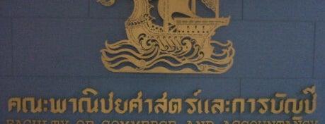 Jaiyossompati Building 1 is one of Chulalongkorn University.