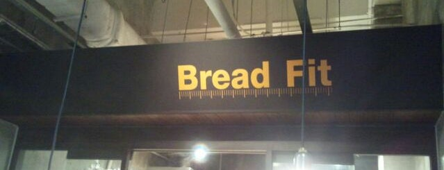 Bread Fit (브레드 피트) is one of Bread.