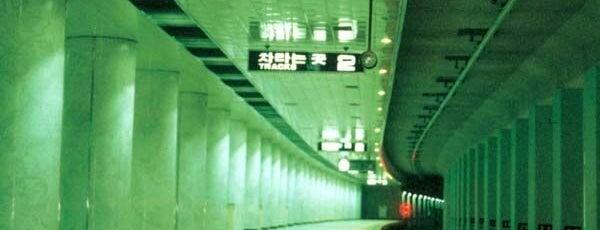 종합운동장역 (Sports Complex Stn.) is one of Subway Stations in Seoul(line1~4 & DX).