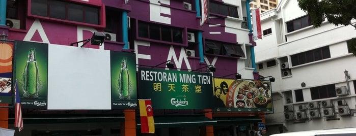 Restoran Ming Tien 明天茶室 is one of Must-visit Food in Petaling Jaya.