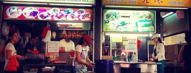 Tiong Bahru Market & Food Centre is one of Simply Singapore.