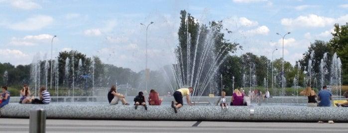 Multimedialny Park Fontann is one of Free hotspot WiFi Warszawa.