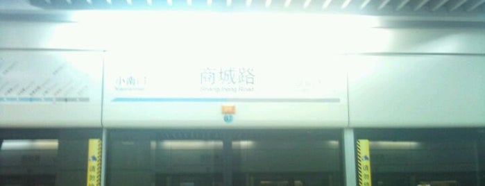 Shangcheng Rd. Metro Stn. is one of Metro Shanghai.