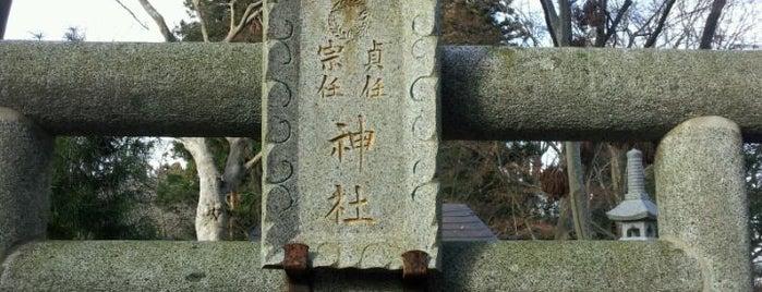 貞任宗任神社 is one of Shinto shrine in Morioka.