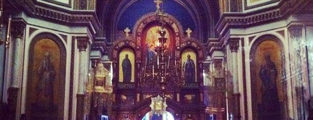 Sobór św. Aleksandra Newskiego - Alexander Nevsky Cathedral is one of Amazing Lodz.