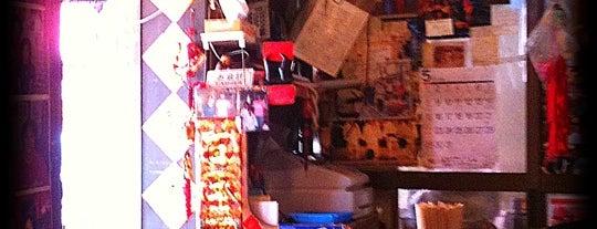 福楼 横浜中華街 市場通り脇 is one of 横浜市(中区)そこそこ飲食ガイド.