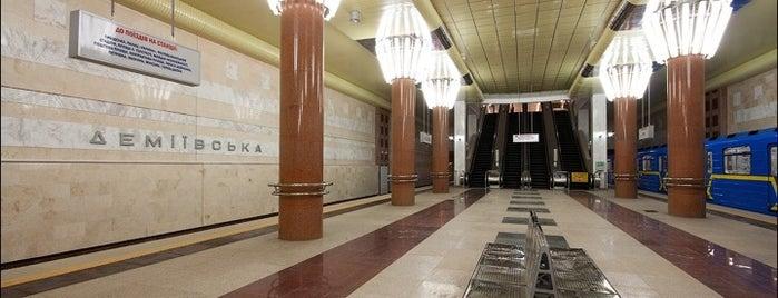 Станція «Деміївська» / Demiivska Station is one of Київський метрополітен.