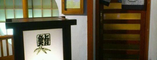 Tokio Sushi is one of Restaurantes Japoneses Barcelona.