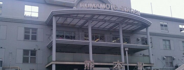 Kumamoto Station is one of 豊肥本線.