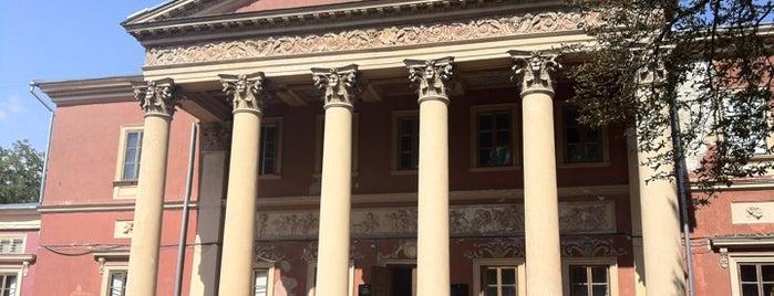 Одесский художественный музей / Odessa State Fine Arts Museum is one of s i.