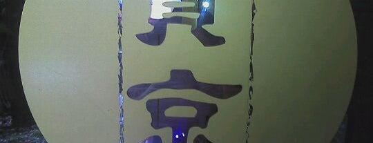현경 is one of Itaewon food.