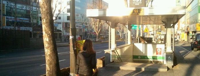 낙성대역 (Nakseongdae Stn.) is one of Subway Stations in Seoul(line1~4 & DX).