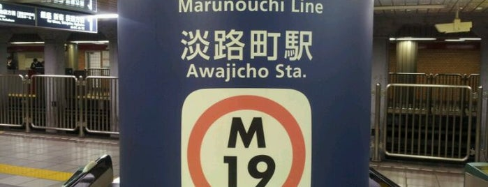 淡路町駅 (Awajicho Sta.) (M19) is one of Station.