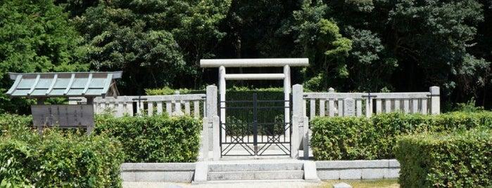 淳仁天皇 淡路陵 is one of 天皇陵.