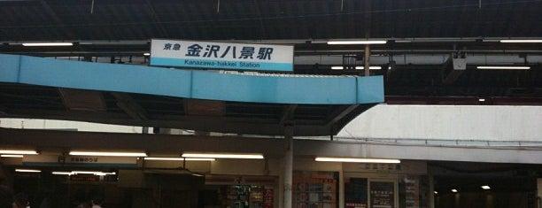 Kanazawa-hakkei Station (KK50) is one of 京急本線(Keikyū Main Line).