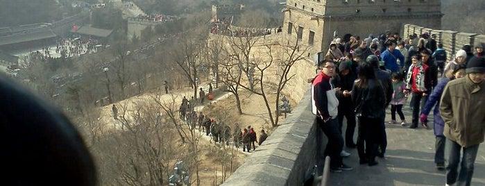 八达岭长城 Great Wall at Badaling is one of The 7 WONDERS of The World.