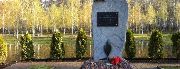Монумент Воинам Лобни is one of Лобня.
