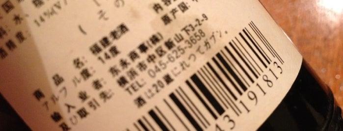 中国家庭料理 りんりん is one of Ramen shop in Morioka.