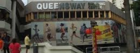Queensway Shopping Centre is one of Retail Therapy Prescriptions.
