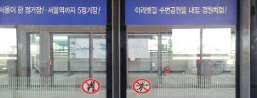 계양역 (Gyeyang Stn.) is one of Xwxo.