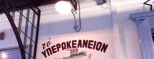 Το Υπερωκεάνειον is one of Top picks for Food & Drink Shops.