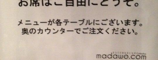 まるでだめなおとなの Cafe&Bar (まだおカフェ) is one of 秋葉原エリア.
