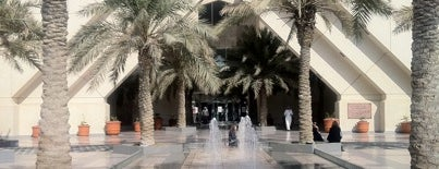 Al Rashid Mall is one of Top picks for Malls.