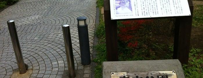 寺内公園 is one of 公園.