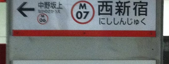 西新宿駅 (Nishi-shinjuku Sta.) (M07) is one of Station.