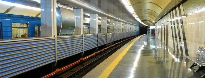 Станція «Вирлиця» / Vyrlytsia Station is one of Київський метрополітен.