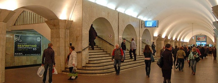Станцiя «Майдан Незалежностi» / Maidan Nezalezhnosti Station is one of Київський метрополітен.