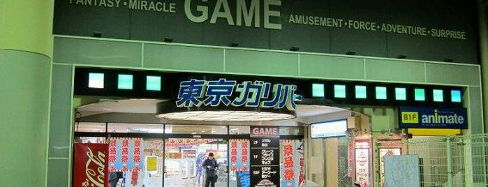 東京ガリバー 松戸店 is one of beatmania IIDX 設置店舗.